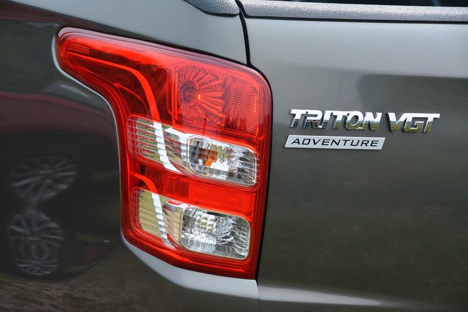 triton 17