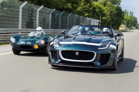 Jaguar F-Type Project 7 to make appearance at Asia Klasika Putrajaya