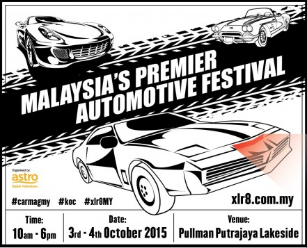 KITT, Herbie, Mr Bean's MINI - Iconic TV cars among attractions at XLR8, Putrajaya