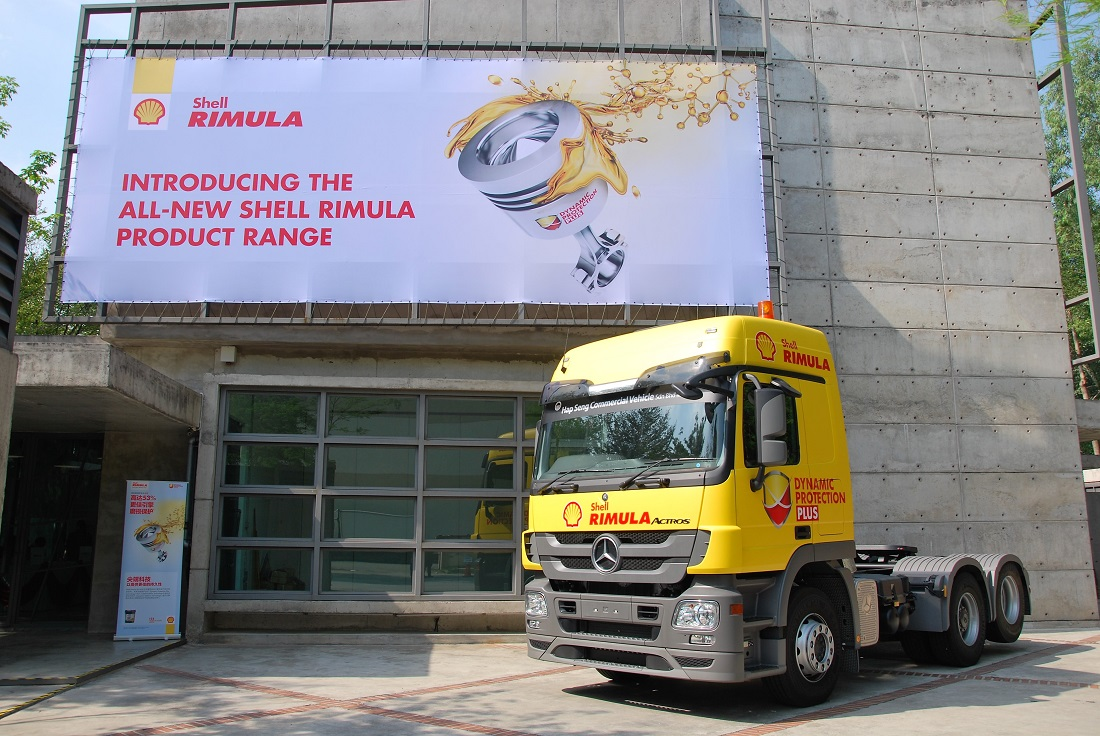 Shell Malaysia Launches New Range Of Rimula Heavy Duty Diesel Engine Oil