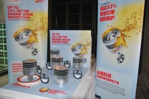 Shell Rimula Malaysia