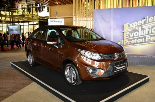 All-New Proton Persona Unveiled!