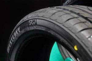 Westlake Tyres Malaysia