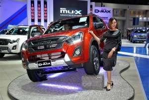 Isuzu D-Max 33rd Thailand International Motor Expo 2016