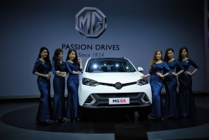MG GS Stage 33rd Thailand International Motor Expo 2016