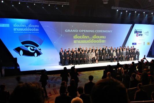 The 33rd Thailand International Motor Expo