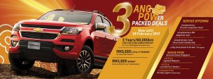 Chevrolet CNY 2017 Promo 3 ANG POWer Packed Deals, Naza Quest Malaysia
