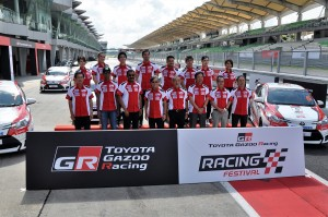 Toyota Gazoo Racing Vios Challenge Malaysia, Local Celebrity Drivers