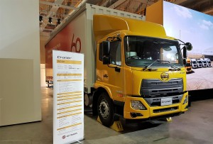 UD Trucks Croner Launch Malaysia, PKE 250