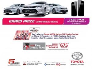 RM 1 Million Toyota Bonanza 2017 Malaysia
