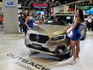 Subaru Outback With EyeSight, Singapore Motor Show 2018