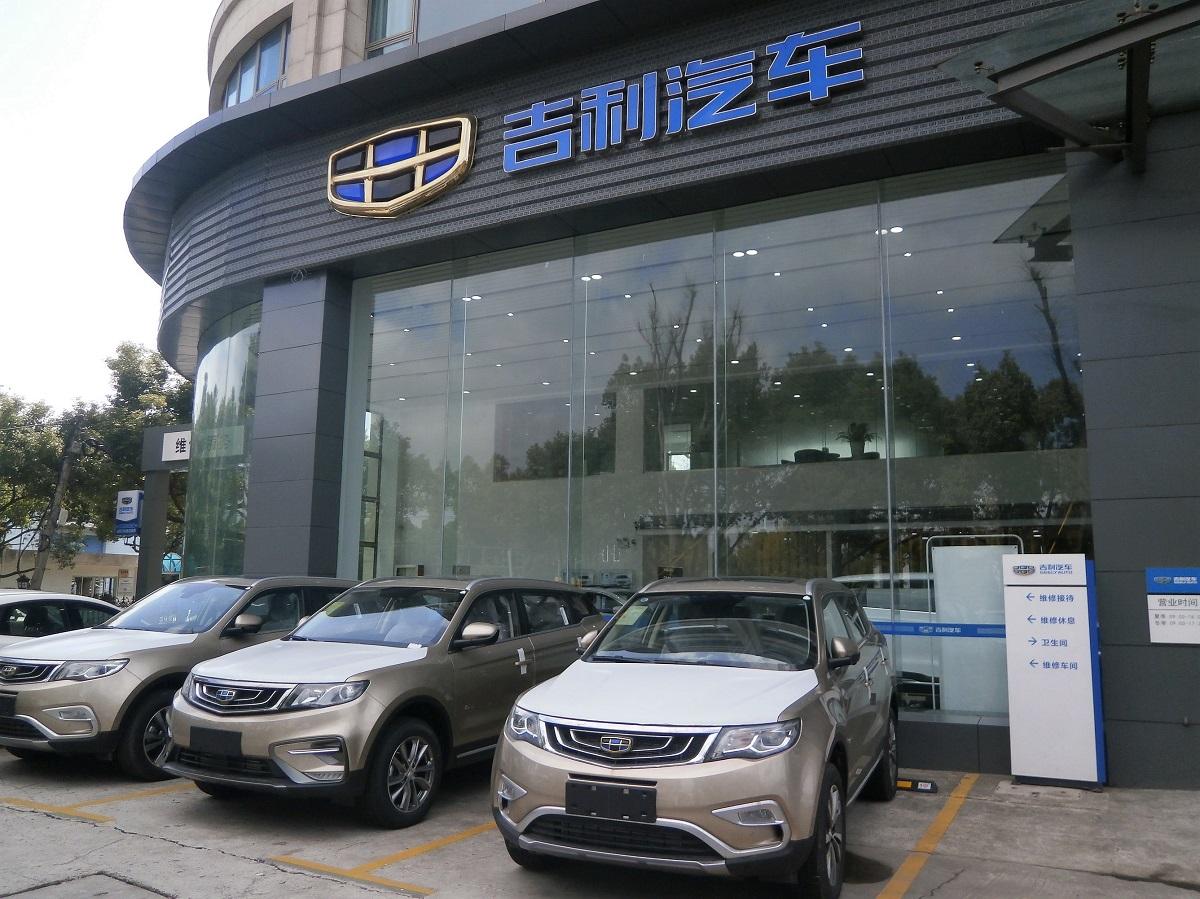 Proton Car Service Centre