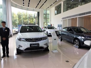Geely showroom area, Proton Dealer Visit 2018