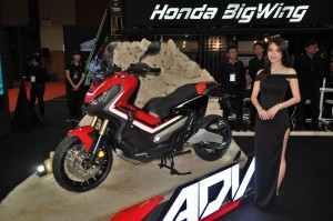 Malaysia Autoshow 2018 Honda Big Wing