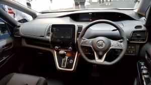20180514_113446 Nissan Serena S-Hybrid Dashboard Malaysia