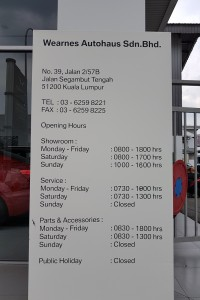 Wearnes Autohaus Service 4S Centre, Operating Hours, Kuala Lumpur, Malaysia