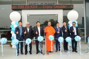 Proton Setia Gemilang 4S Service Centre, Malaysia Launch