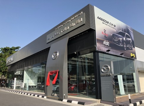 Bermaz Motor Officially Opens 85th Mazda Outlet In Georgetown, Penang