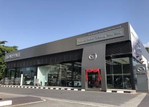 Mazda Jelutong 3S Centre Showroom 1 - Penang Malaysia, Bermaz Motor