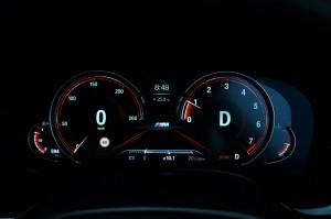 BMW 530i M Sport, 12.3 Inch Display, Sport Mode, Malaysia