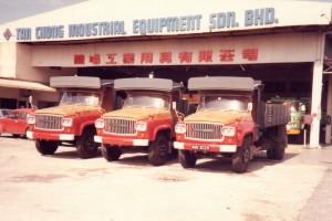 UD Trucks_Nissan Diesel_UG780_Tan Chong Industrial Equipment_Malaysia