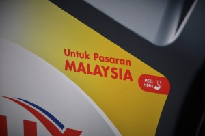 Shell Helix_Made For Malaysia_Untuk Pasaran Malaysia_Label_Engine Oil