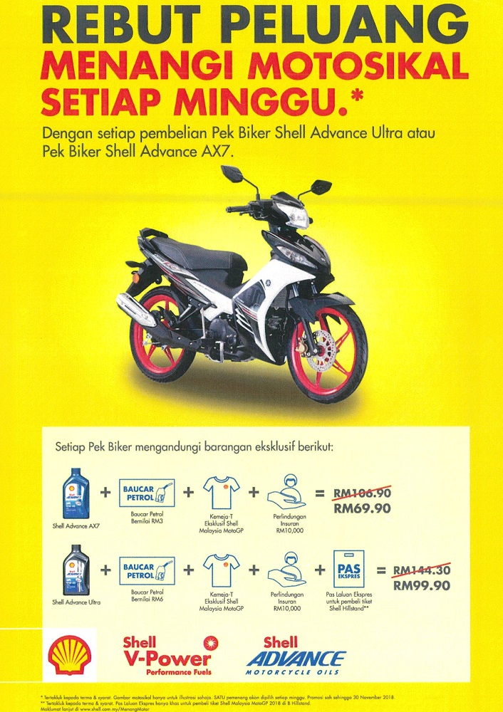 Shell Malaysia Offers Exclusive Biker Value Pack In Conjunction With