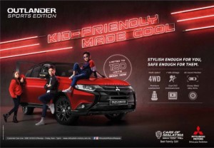 Mitsubishi Motors Malaysia Introduces Outlander Sports Edition