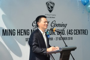 Proton 4S Opening, Ming Heng Motor, Setapak, Speech by Dr Li Chunrong, CEO of PROTON, Malaysia