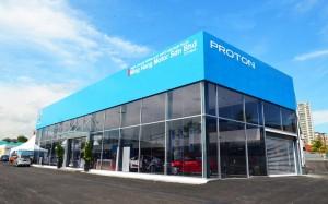 Ming Heng Motor Sdn Bhd - Proton 4S Setapak, Malaysia