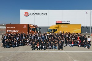 UD Trucks 2018 EMC