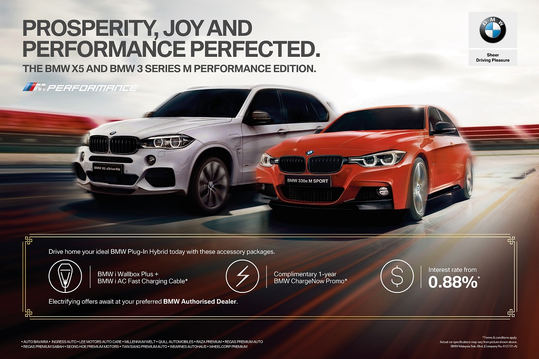 Bmw Malaysia Introduces Limited Units Of M Performance Edition For