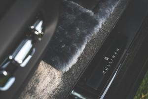 Roll-Royce Cullinan_Carpet_Door Sill_Malaysia