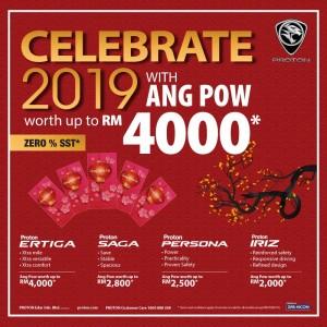 Proton Ang Pow promotion, 2019, Malaysia