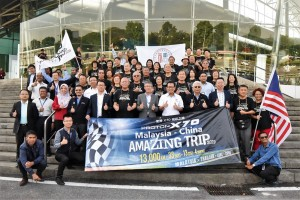 Proton X70_Malaysia - China Amazing Trip_2019
