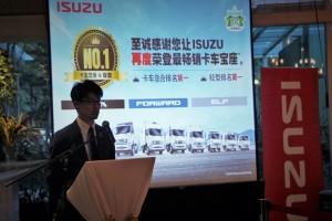 Isuzu Malaysia_Atsunori Murata_Chief Operating Officer