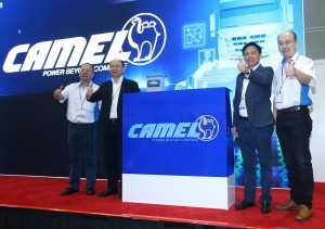 Camel Power Malaysia_Official Launch_2019
