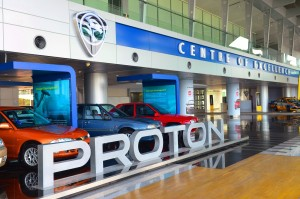 Proton Centre Of Excellence_Car Display_Malaysia