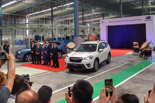 Tan Chong International Officially Unveils First Subaru Assembly Plant In Thailand
