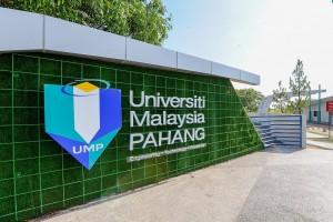 Universiti Malaysia Pahang_Sign - Campus