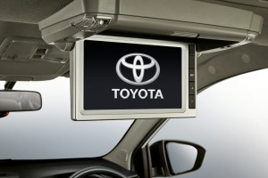 The 8-inch monitor is an option for the Toyota Avanza