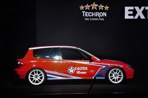 Caltex With Techron_Fuel_Petrol_Honda Civic EG_Malaysia