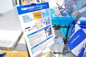 Getting electricity from the Nissan LEAF via the Nichicon Power Mover and step down transformer to make ice kacang and recharge smartphones.