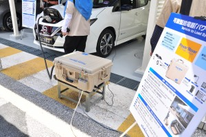 Nissan LEAF_Nichicon Power Mover_Carryable Discharger_Demonstration