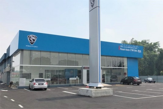 New Proton 3S Centre Officially Opens In Kuantan, Pahang