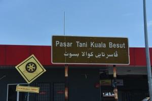 Pasar Tani Kuala Besut_Malaysia