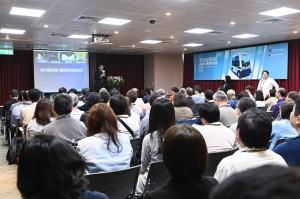 Taipei AMPA_Taiwan_Seminar