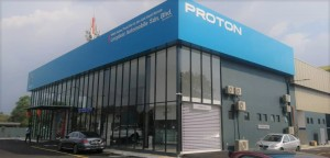 Proton_Lesydear Automobile_Puchong_3S_Outlet
