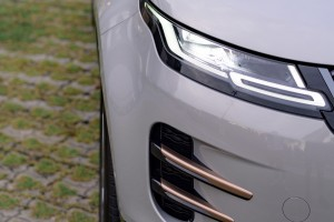 Range Rover Evoque_LED Headlight_Burnished Copper Side Vents