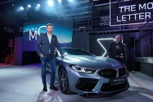 BMW Malaysia - The Secret Garage @ M Town_M8 Coupe
